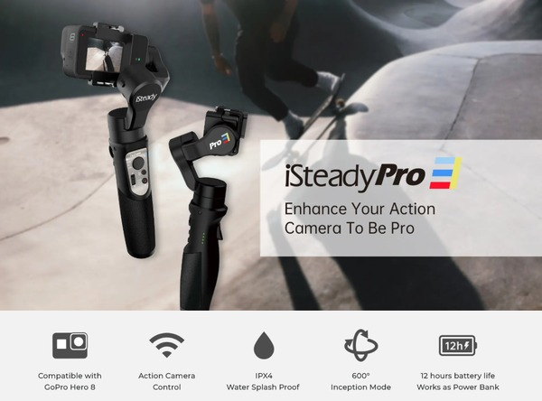 hohem iSteady Pro 3のここがすごい