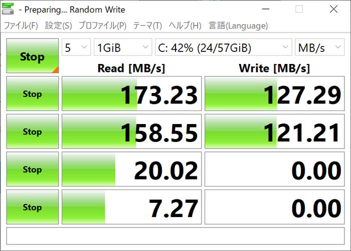 Jumper EZbook S5 レビュー CrystalDiskMarkテストスコア