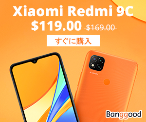 Xiaomi Redmi 9C Global Version mob