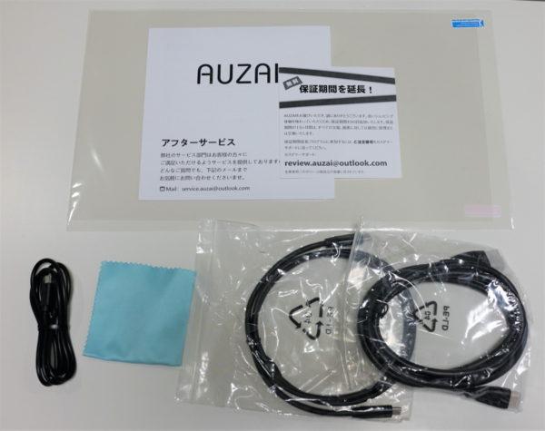 電源不要!TYPE-Cケーブル1本で利用できるポータブルディスプレイ AUZAI M16 レビュー