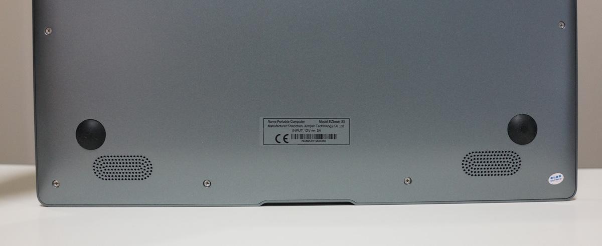 Jumper EZbook S5 レビュー デュアルスピーカー搭載