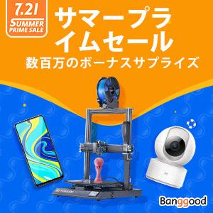 7月21日17時からBanggoodのサマープライムセール本番開始!先行で割引情報公開です!