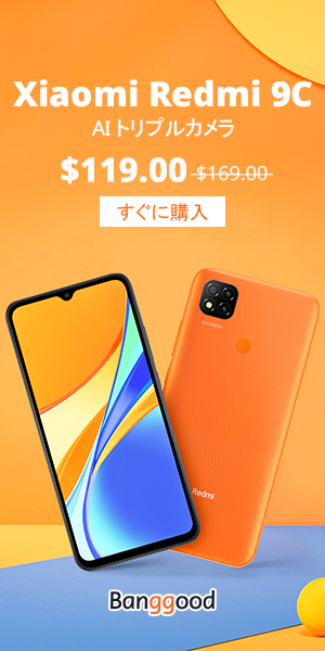 Xiaomi Redmi 9C Global Version PC