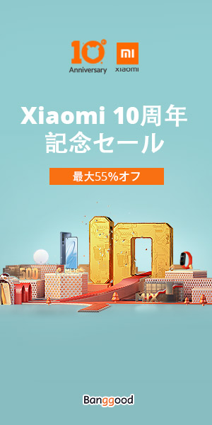 Xiaomi sale PC