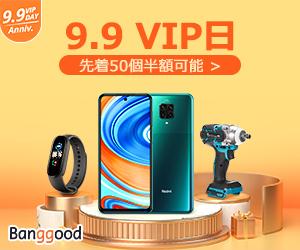 Xiaomi Mi band 5 が$29.99など最安価格クーポン更新~Bnaggood14周年セール