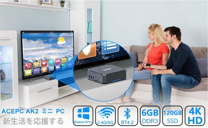 明日迄AmazonプライムセールでACEPCのIntel Celeron J3455搭載のMini PCが18,116円!