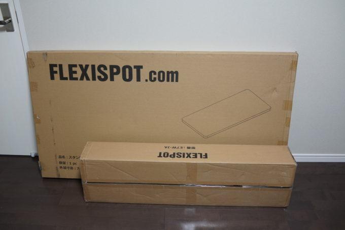 FLEXISPOTの電動式昇降デスクレビュー