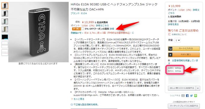 E1DA 9038Dの日本からの購入と割引クーポン