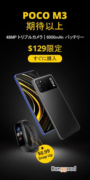 Xiaomi Poco M3- Blue 4 + 64GB