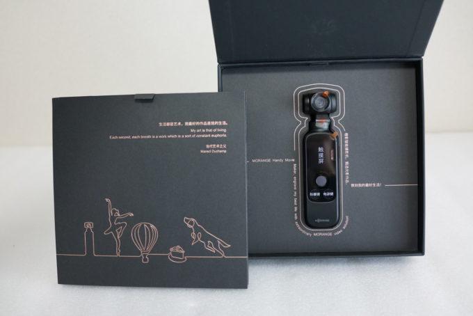 ポケットサイズのジンバルカメラ MORANGE M1 Pro レビュー 仕様説明