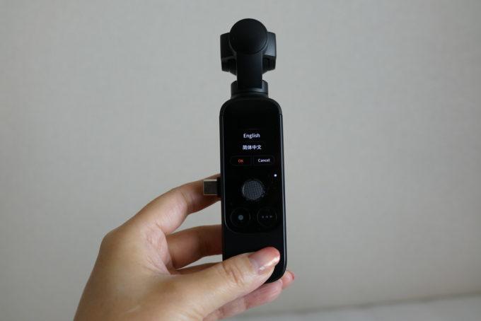 ポケットサイズのジンバルカメラ MORANGE M1 Pro レビュー 対応言語は日本語非対応で中国語と英語のみ