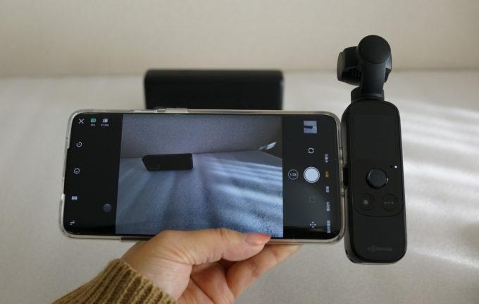 ポケットサイズのジンバルカメラ MORANGE M1 Pro レビュー 外観写真