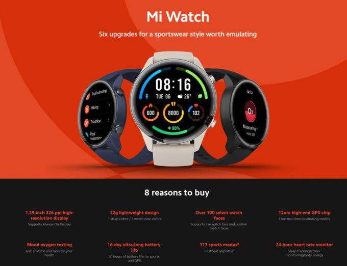 血中酸素濃度計測付きのXiaomi Mi Watchが登場