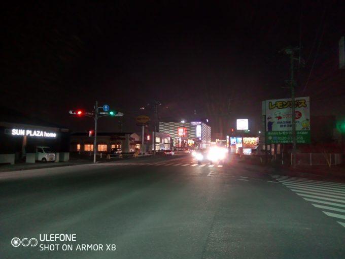 Ulefone Armor X8 夜景モード