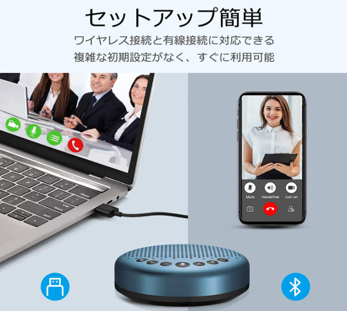 【クーポンで5,810円】テレワークにおすすめ AI搭載会議用マイクスピーカーeMeet Luna Liteが格安セール中!
