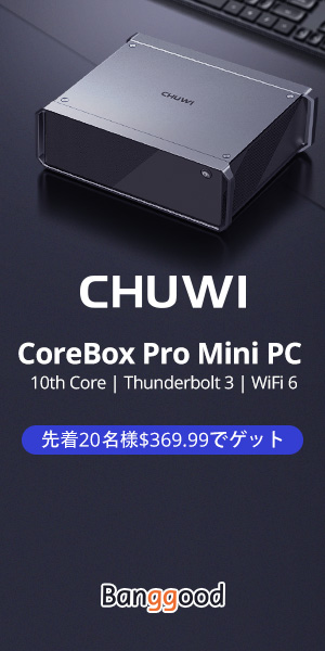 CHUWI-Mini-PC-New PC 3/1