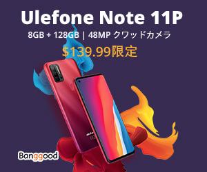 BG---Ulefone-Note-11P 3/1-3/7
