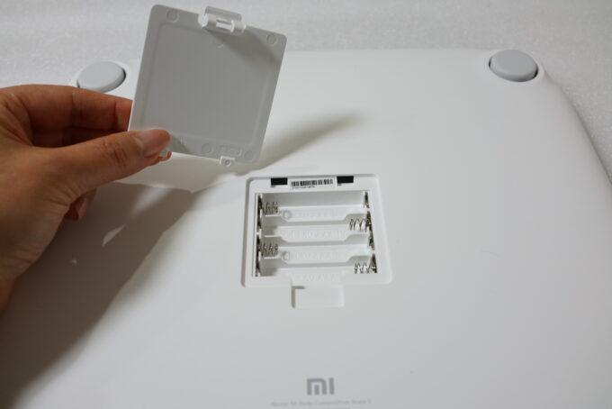 Xiaomi Mi Smart Scale 2 レビュー