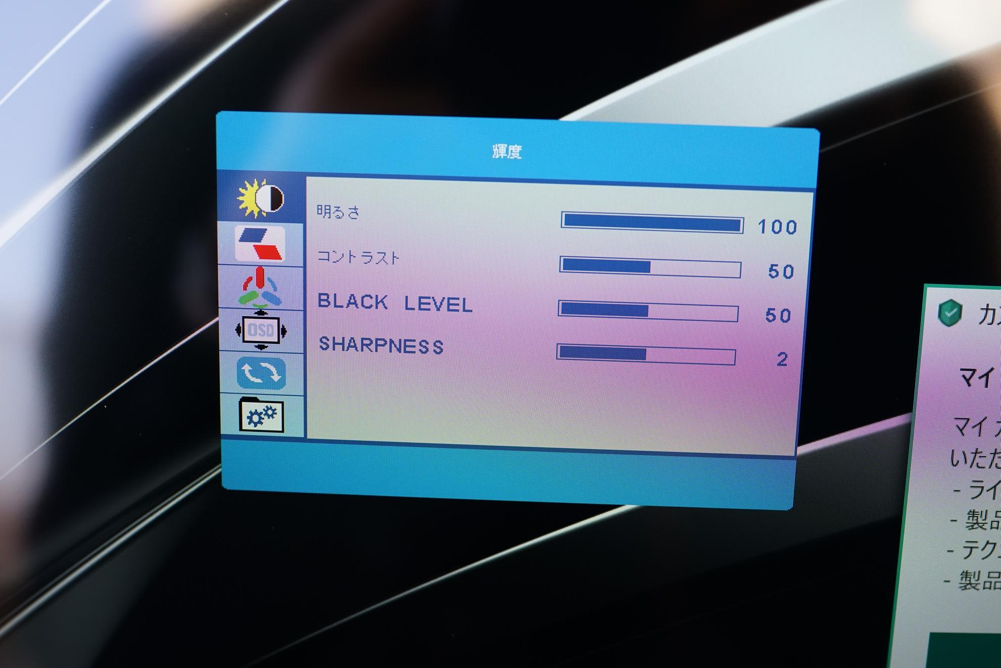 Lepow Z1-Gamut高色域15.6インチFHDポータブルモニターレビュー