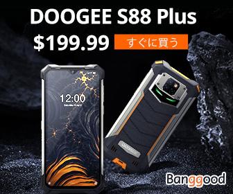 DOOGEE-S88-Plus 3/3