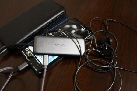 スマホで充電しながらマウスとイヤホンを使えるVAVA TYPE-C USBハブVA-UC020レビュー!SDカードとHDMIにも対応!