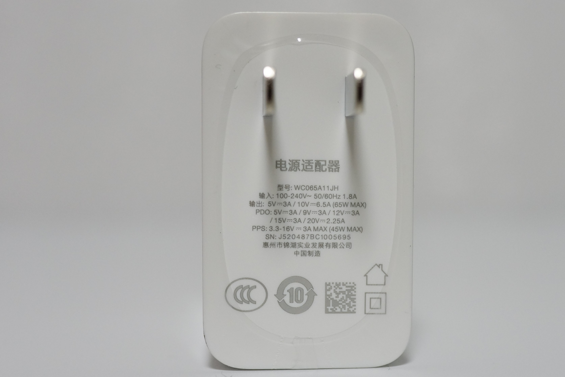 Oneplus 8T  充電は65Wワープチャージで高速充電