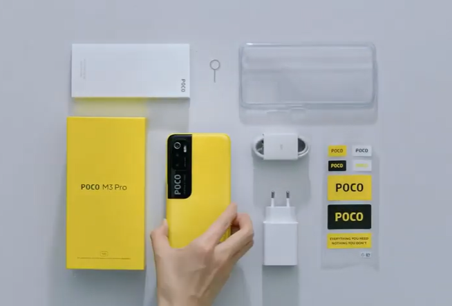 POCO M3 Pro パッケージ内容