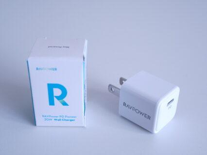 20W対応PD充電器 RAVPower RP-PC150 レビュー PD3.0/QC3.0/PPS規格対応でどんなデバイスでも使える!