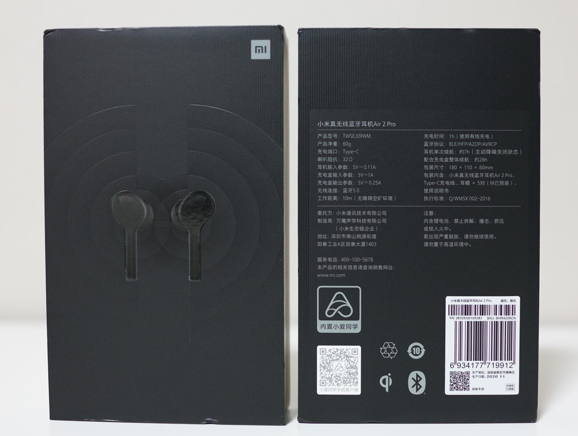 Xiaomi Air 2 Pro レビュー