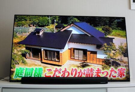 40Wステレオサウンド TaoTronics テレビ サウンドバーレビュー 広がりのあるサウンドに!