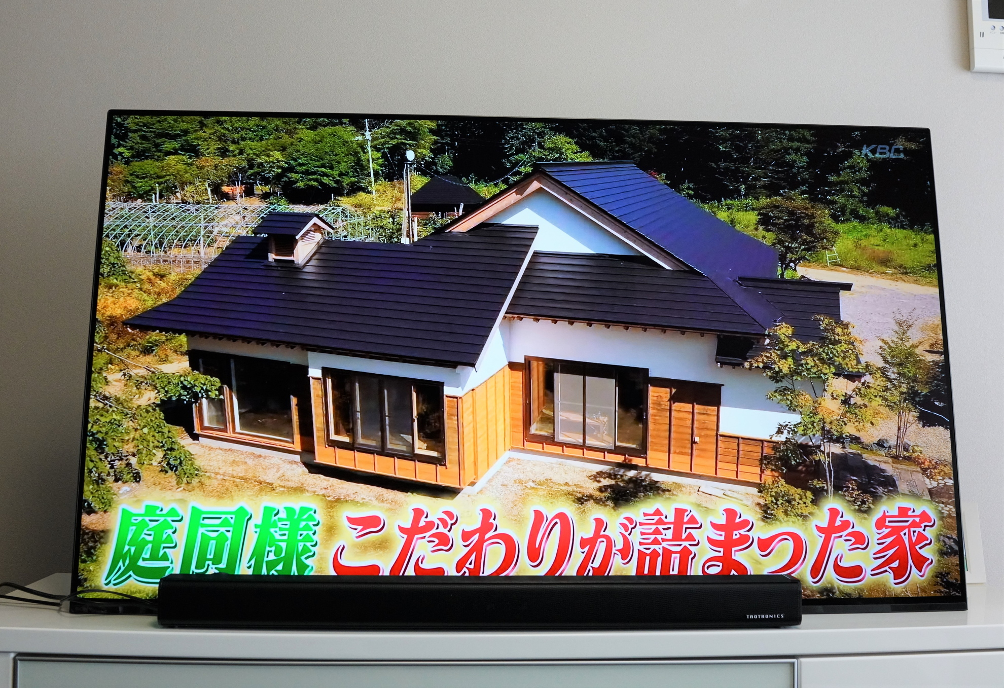 40Wステレオサウンド TaoTronics テレビ サウンドバーレビュー