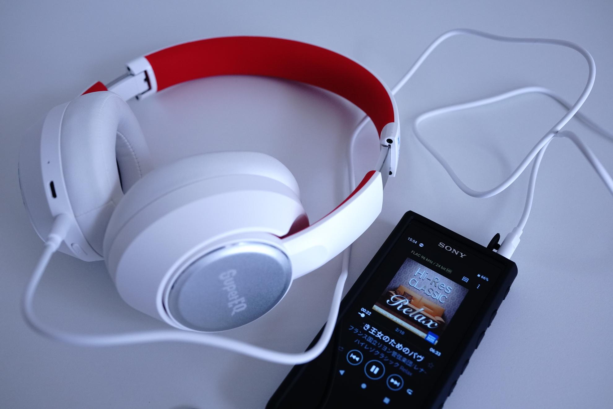 SuperEQ S1 Bluetoothヘッドフォンレビュー