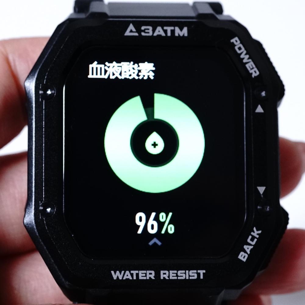 KOSPET Rock レビュー 血中酸素飽和濃度測定機能付き