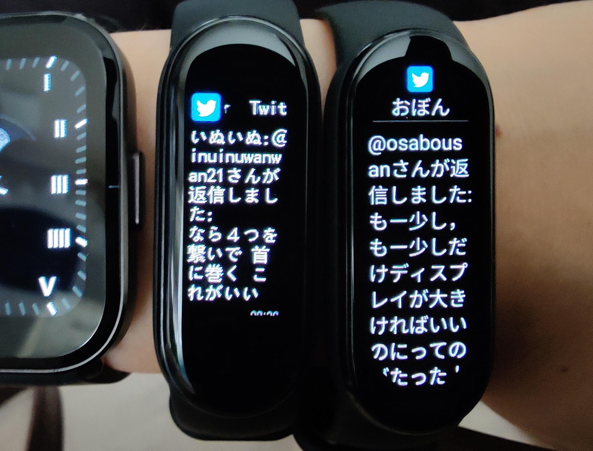 Xiaomi Miband 6 レビュー
