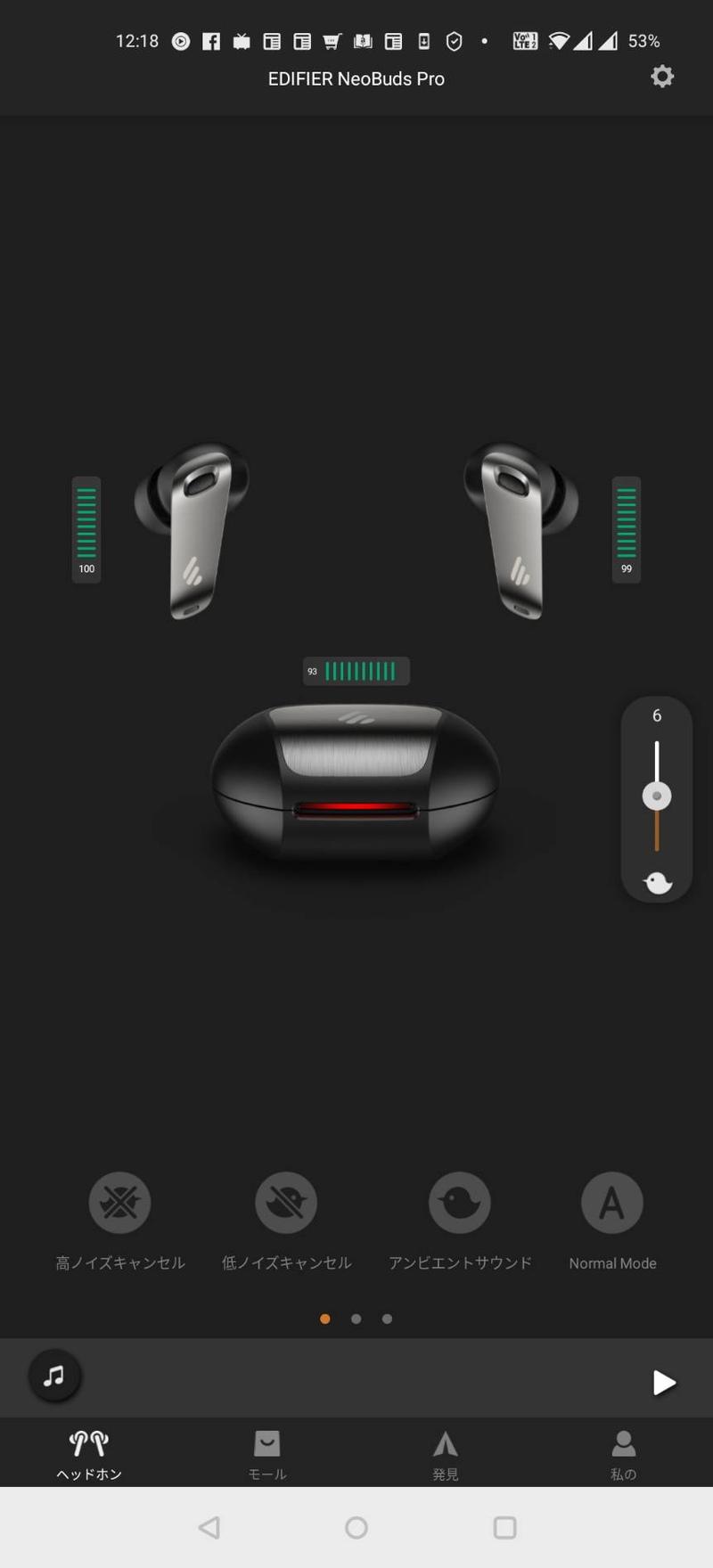 EDIFIER NeoBuds Pro レビュー  ノイズキャンセリング・外音取込み機能の性能について
