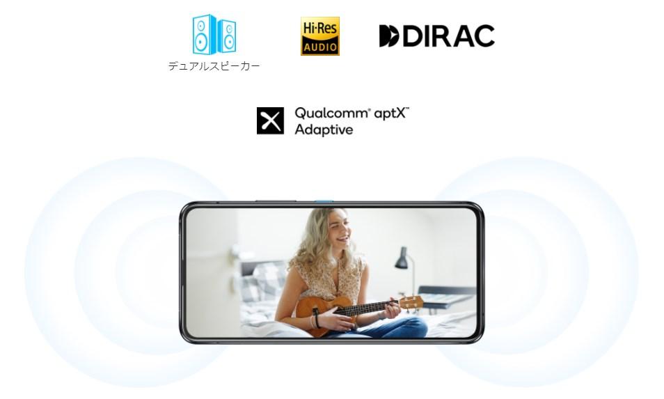 ASUS Zenfone 8 Flip レビュー Dirac社のパワフルなデュアルステレオスピーカー