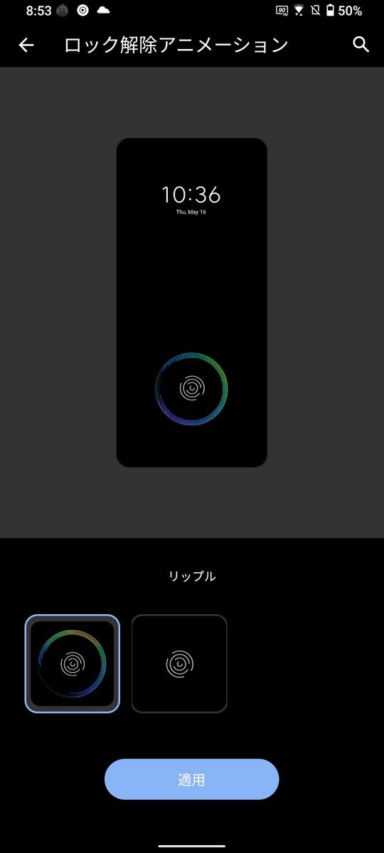ASUS Zenfone 8 Flip レビュー