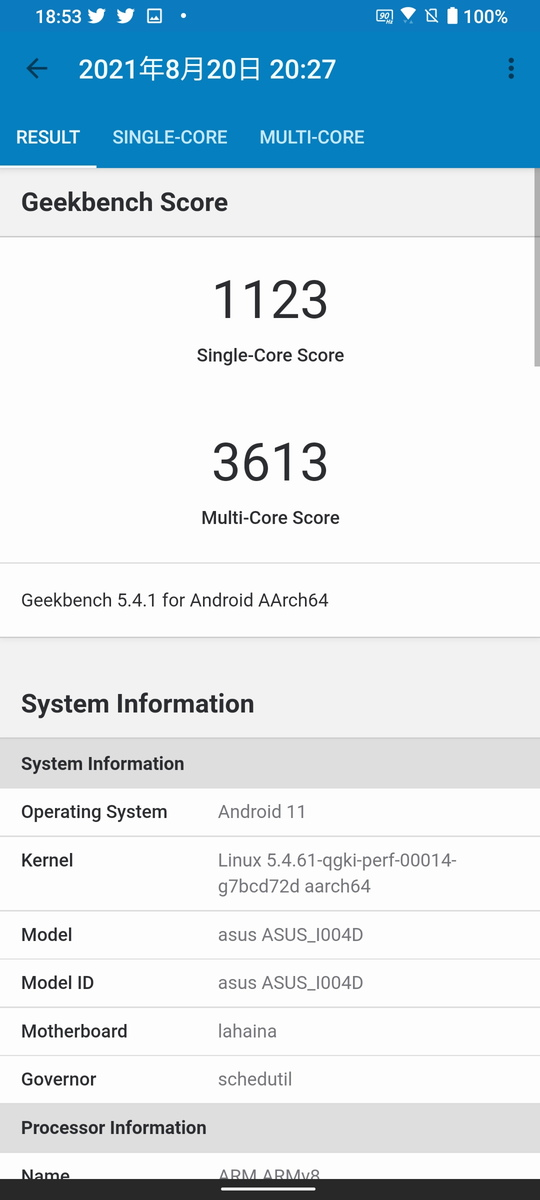 ASUS Zenfone 8 FlipのGeekベンチマーク
