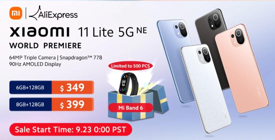 Xiaomi 11 Lite 5G NE は$299よりセール開始