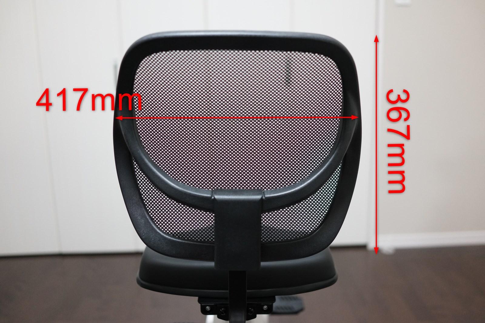 flexispot Sit2Go FC211 レビュー 背もたれ付きで安定した座り心地でどんどんペダルを漕げる