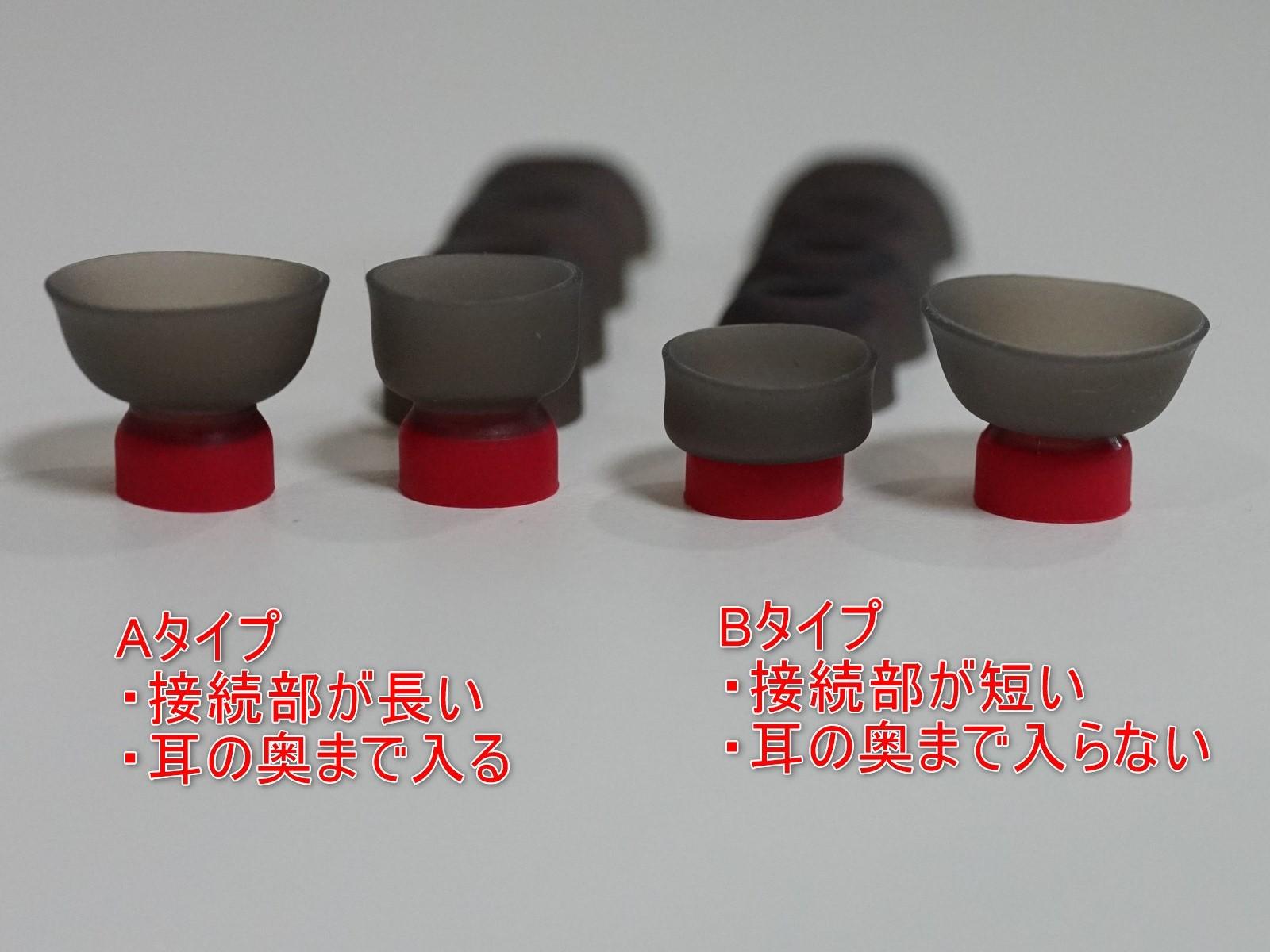 EarFun Air Pro 2のイヤーピースは2種×3サイズ、他社製とも互換性があり交換可能