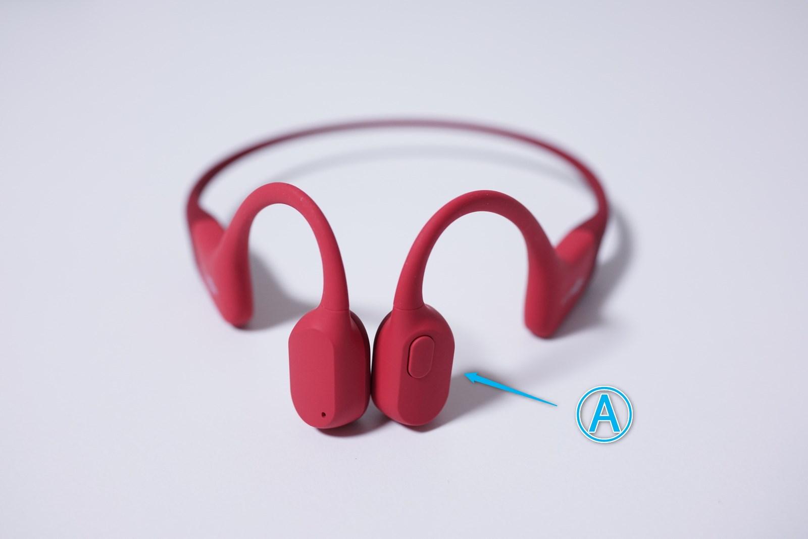 AfterShokz Aeropex レビュー リモコン操作メニュー