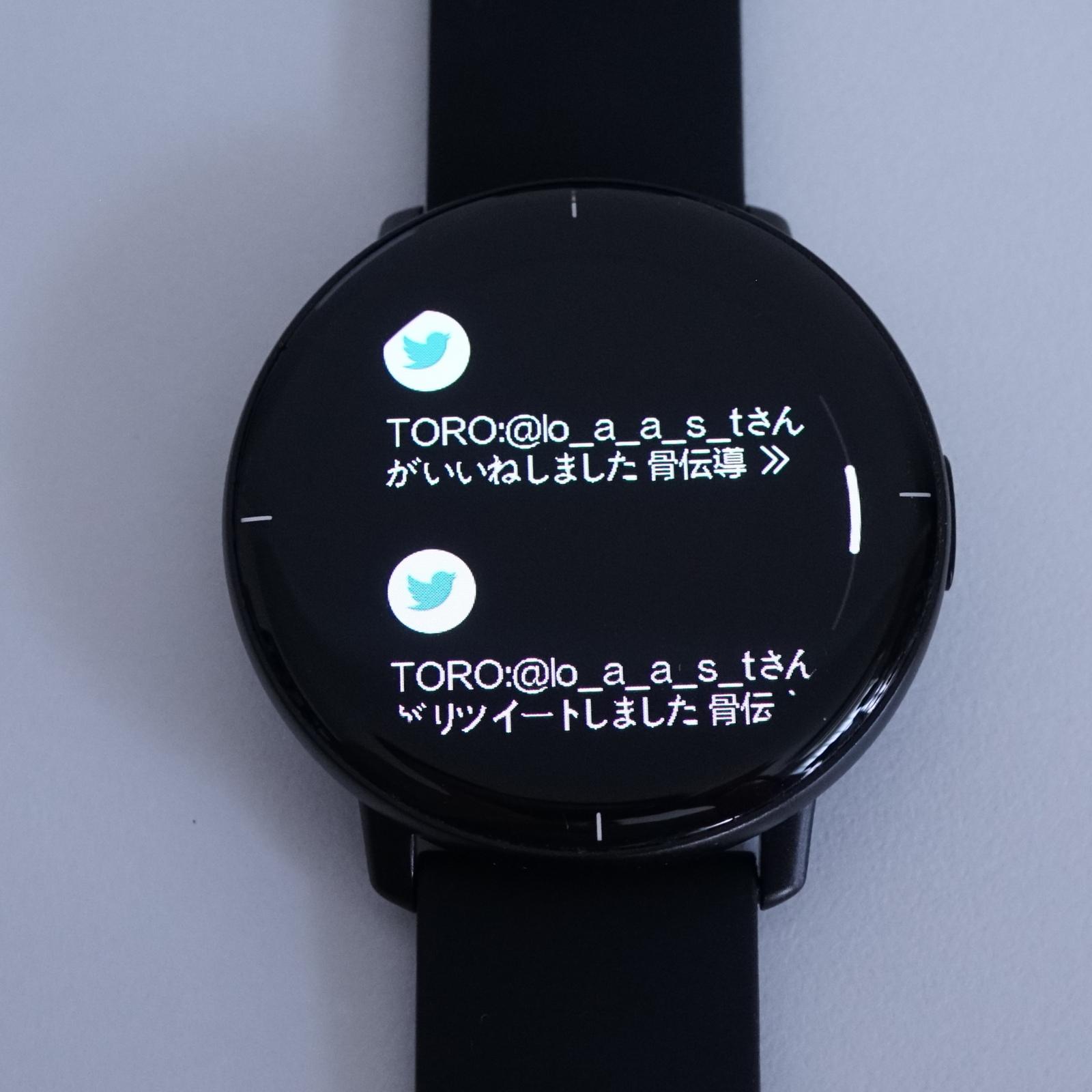 Mibro Lite レビュー 通知は日本語に対応、LINEやスカイプなどの表示にも対応