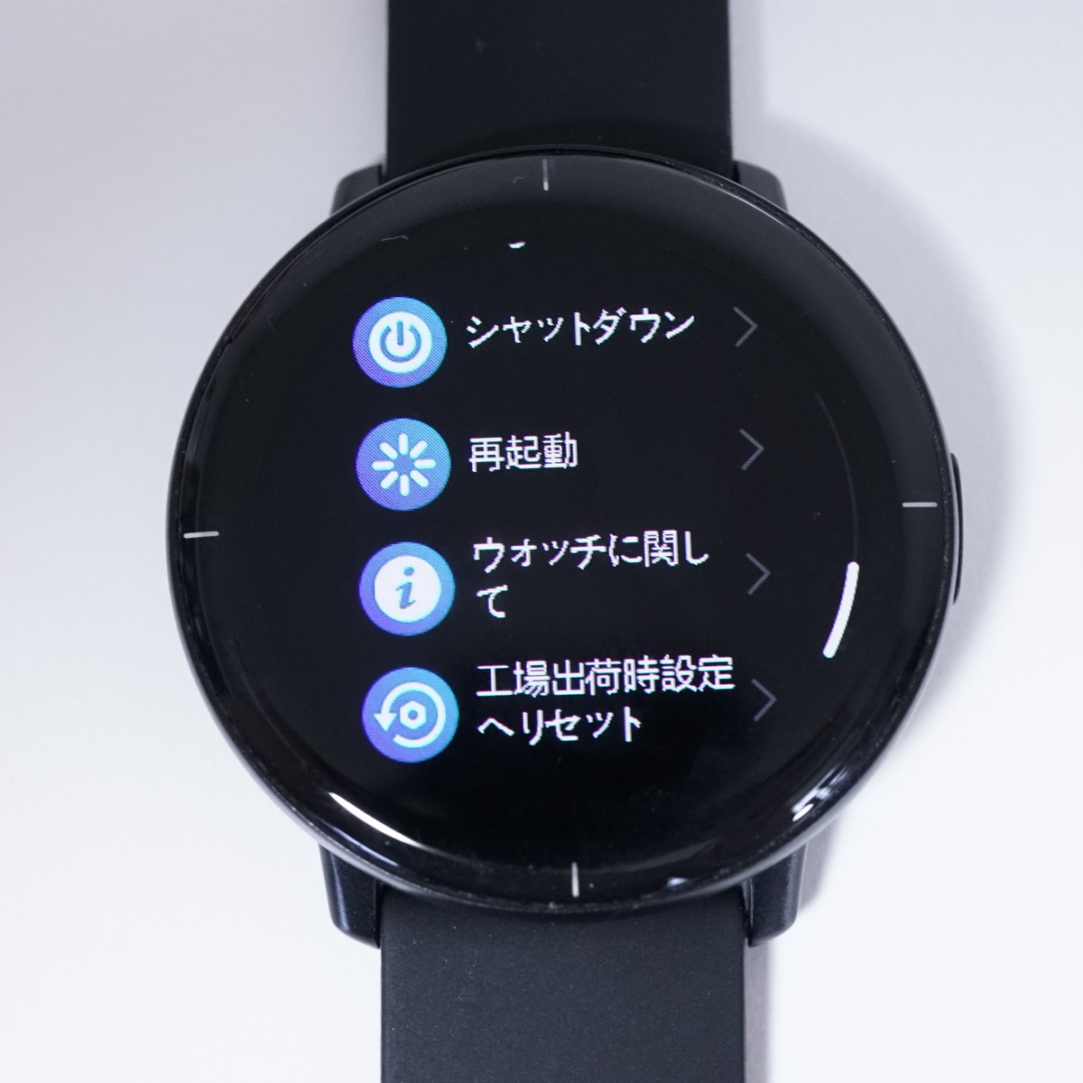 Mibro Lite の設定メニュー詳細